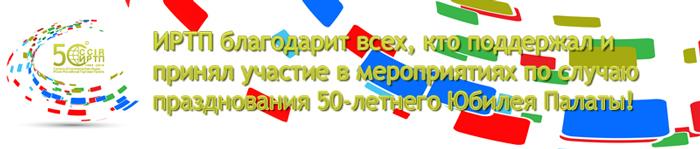 banner50sitoru