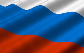 bandiere-ru