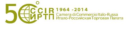 50esimo ccir logo