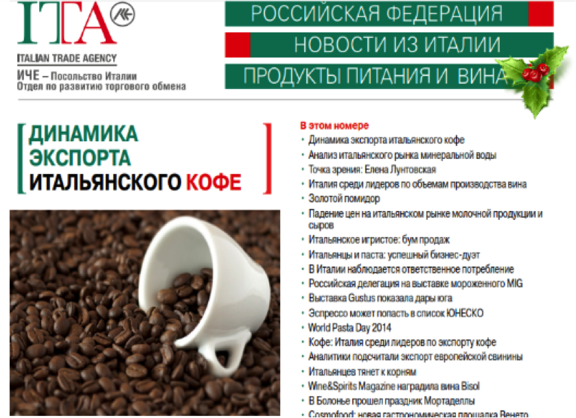 ita newsletter 1