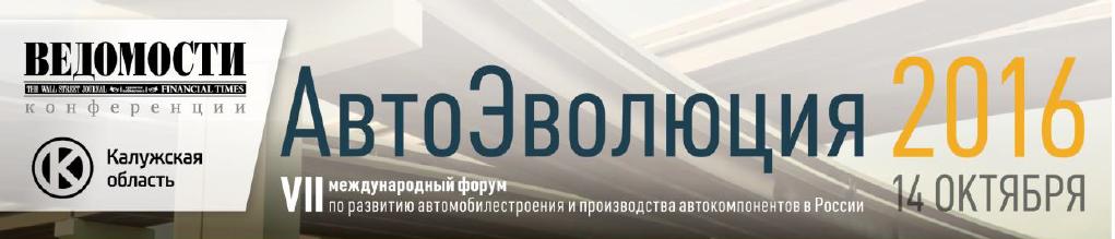 autoevolution_news-per-il-sito