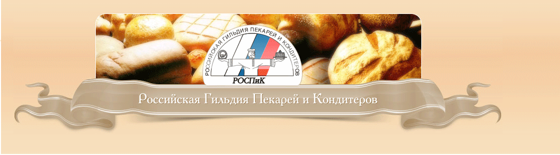 forum-rospik_news-per-il-sito_it
